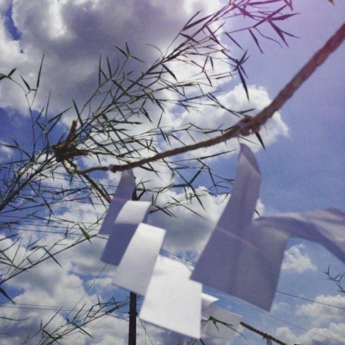 地鎮祭の竹について