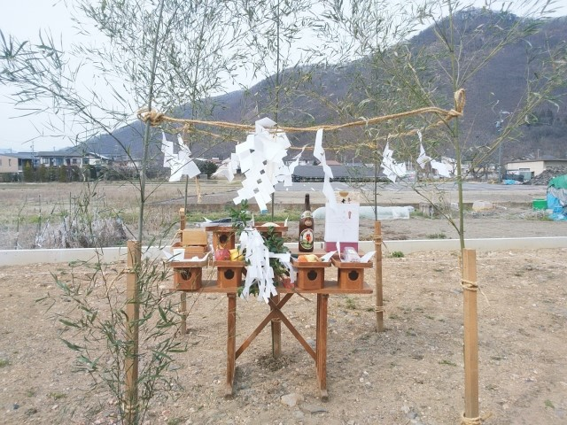 地鎮祭の竹