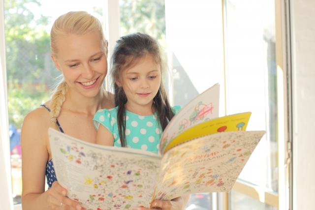赤ちゃんにおすすめの英語の絵本
