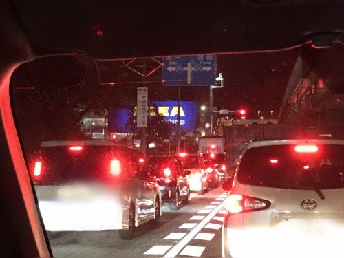 IKEA長久手の渋滞は?