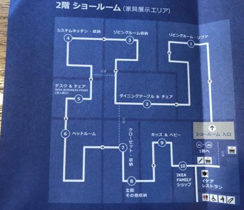 IKEA長久手の店内マップ