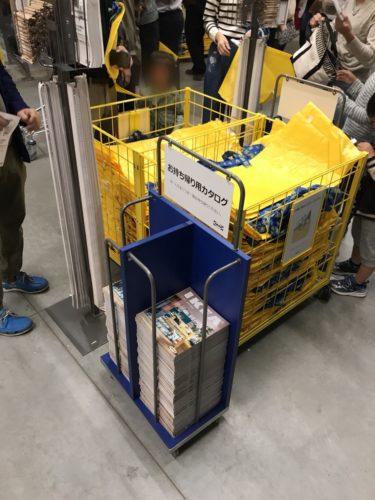 IKEAでの買い物の必需品