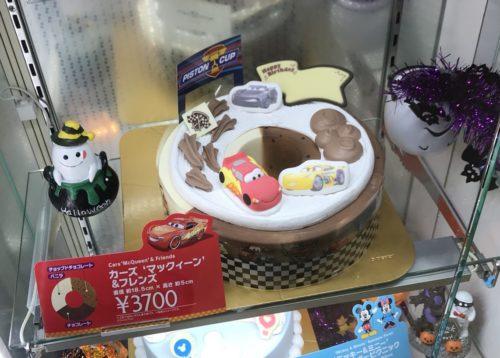 サーティーワンのアイスケーキ値段は?
