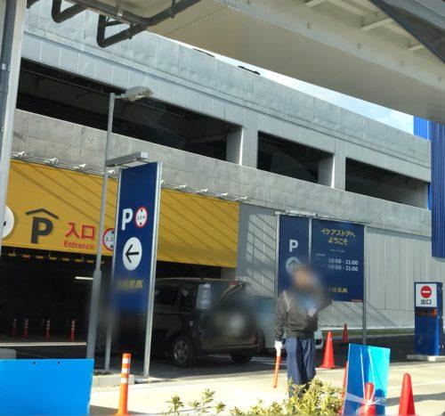 IKEA長久手の駐車場に入るところ