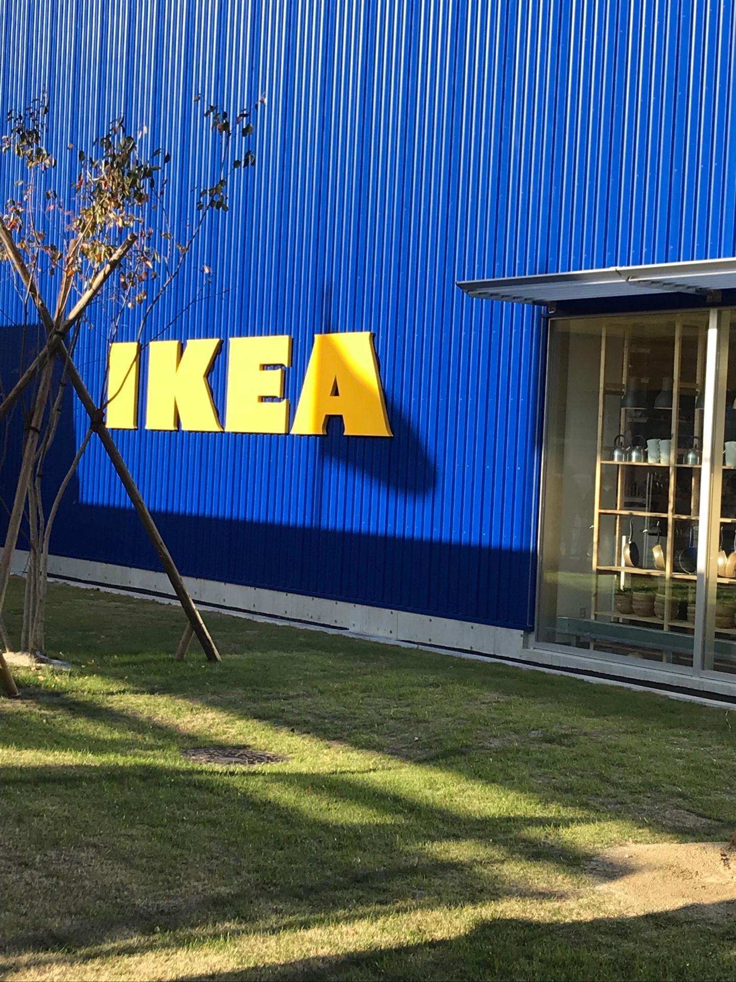 IKEA長久手!混雑や駐車場も!