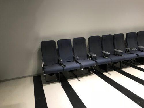 休憩の椅子