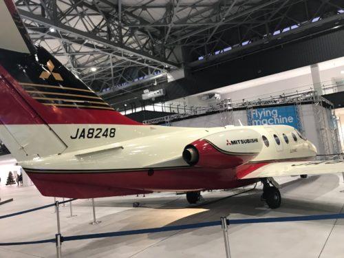 飛行機展示