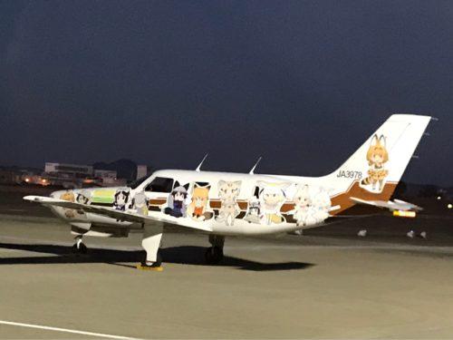 アニメの飛行機