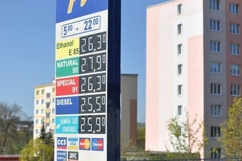 コストコ岐阜羽島 ガソリンスタンドをお得に使うポイントは?