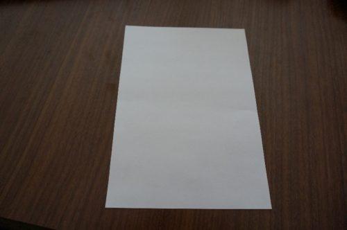 手紙を小さく1