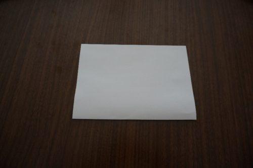 手紙を小さく2