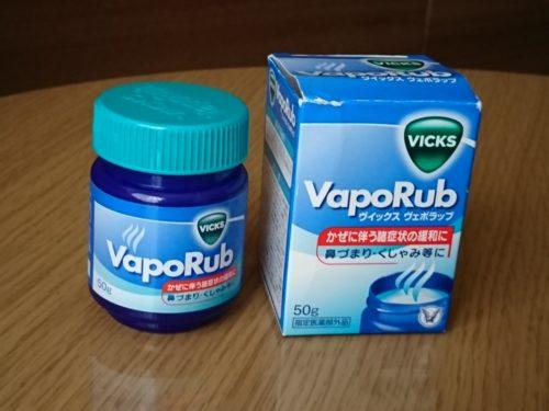 花粉症による鼻づまりにはヴェポラップが良い?
