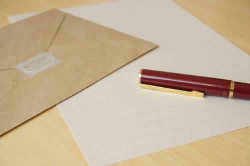 母の日の手紙 結びの言葉は?最後はどんな風にまとめればいい?