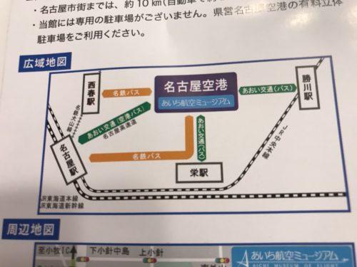 交通案内地図