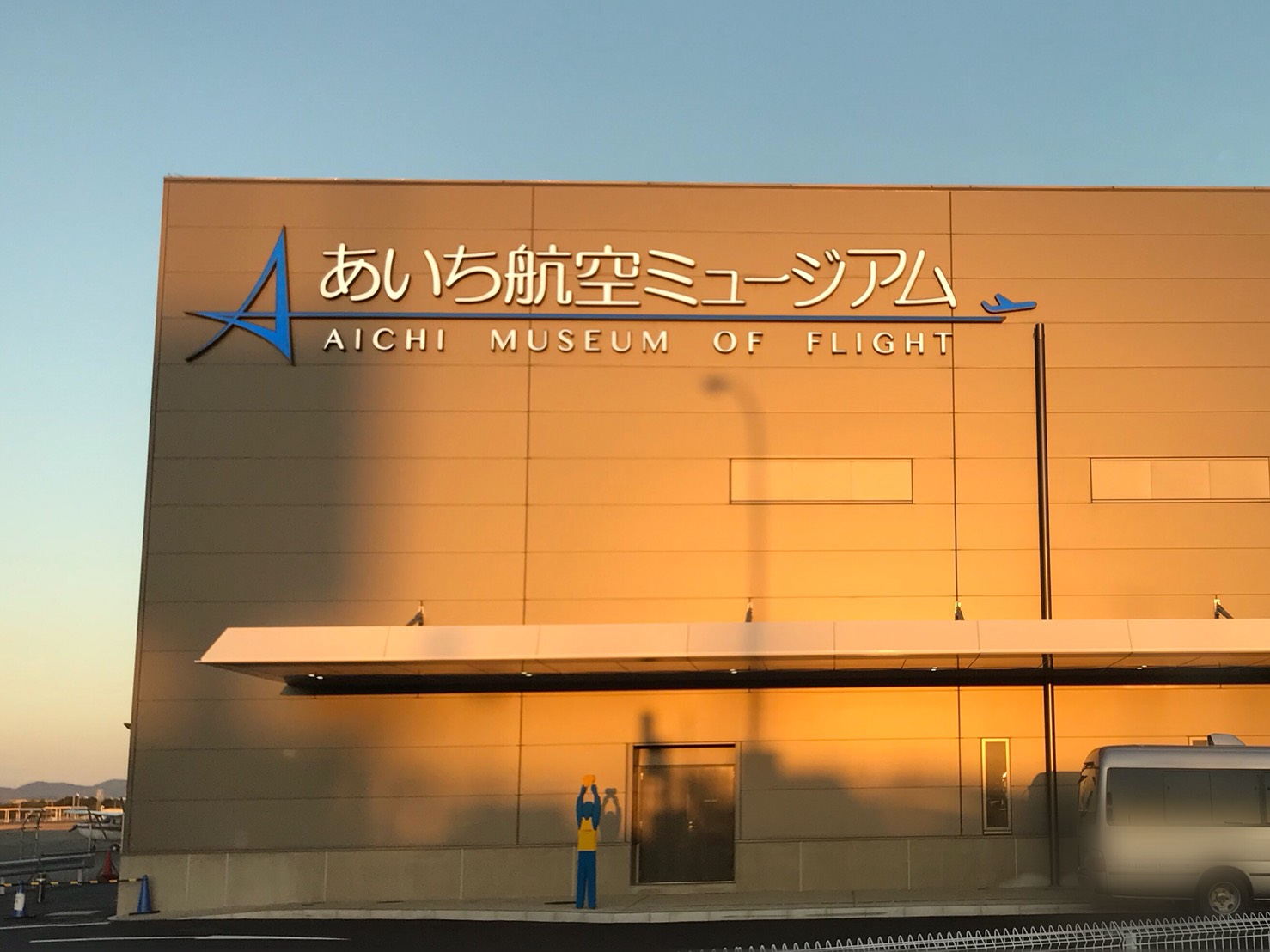 あいち航空ミュージアム お土産のおすすめ3選はこれ!