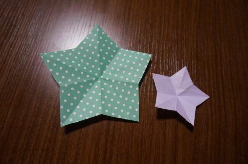 星の折り方で切る方法は?