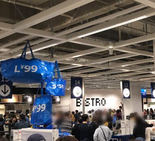 IKEA長久手の店舗は?営業時間と地図は?買い物した順番を詳しく!【1回目体験レポ③】