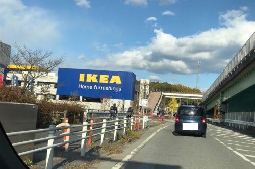 IKEA長久手へのアクセスや渋滞について!混雑はどう?【1回目体験レポ①】