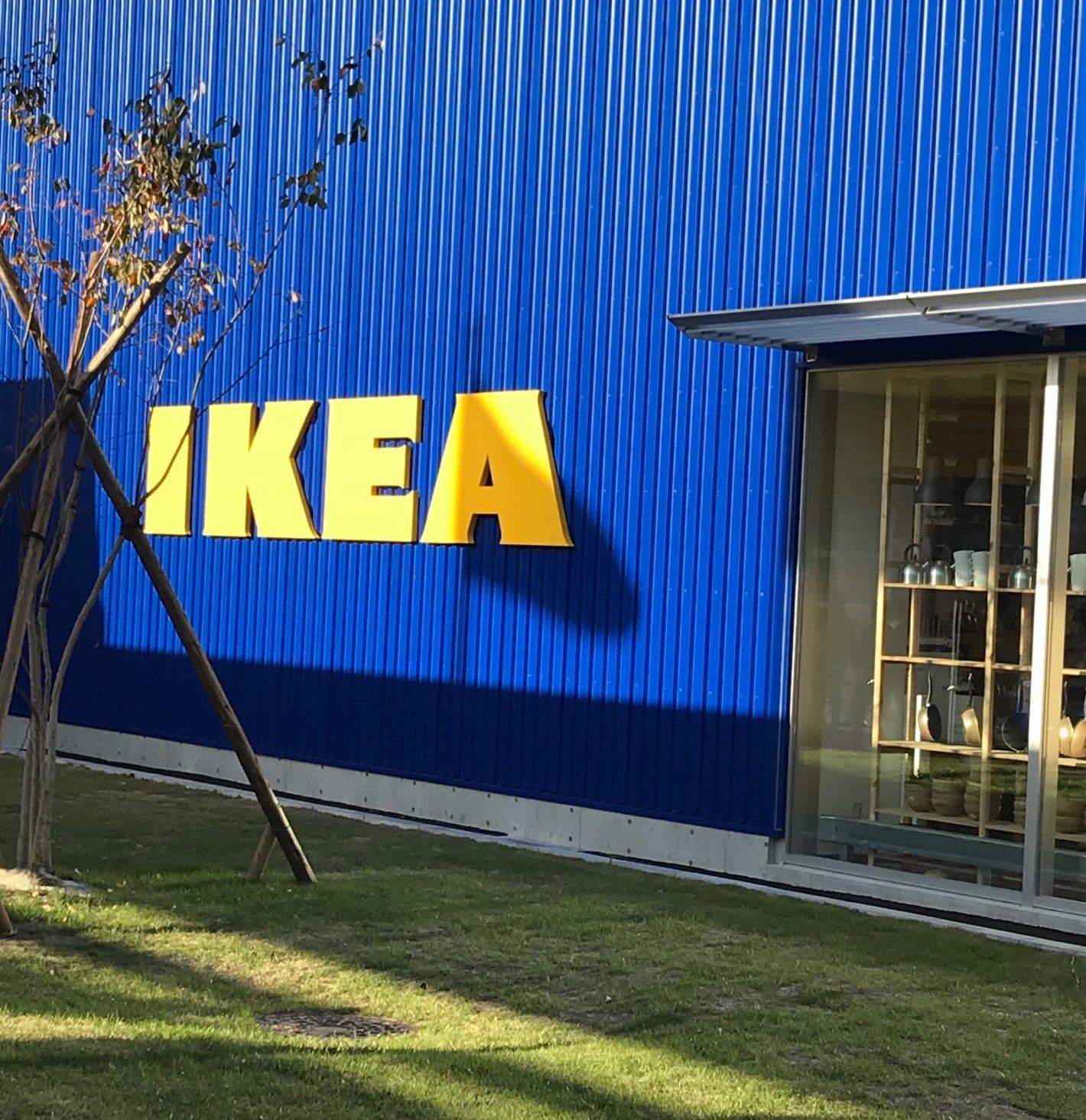 IKEA長久手のまとめ!アクセスや渋滞は?混雑状況やレストランは?ファミリーメンバーやクーポンについても!