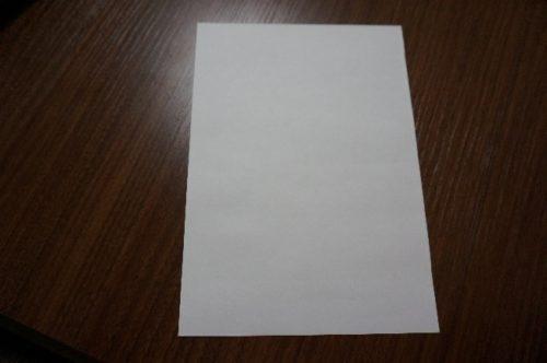 手紙を正方形にする方法1