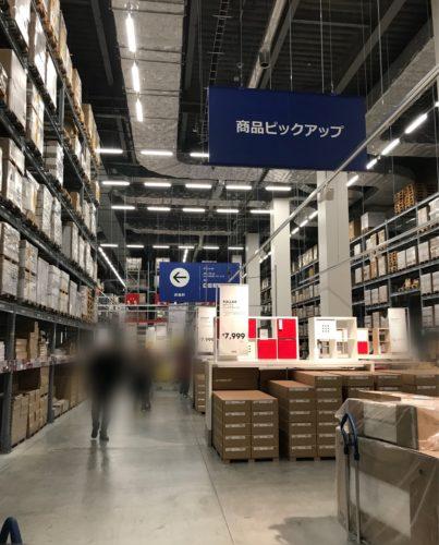 IKEA長久手の裏技はこれ!【2回目体験レポ】