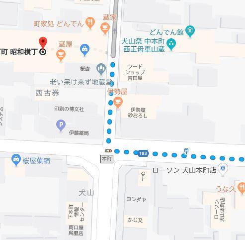 犬山城下町歩き4
