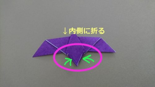 コウモリの折り方9