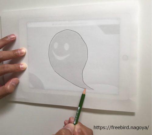ハロウィン型紙