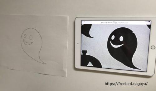 スマホやタブレットで型紙を作る手順