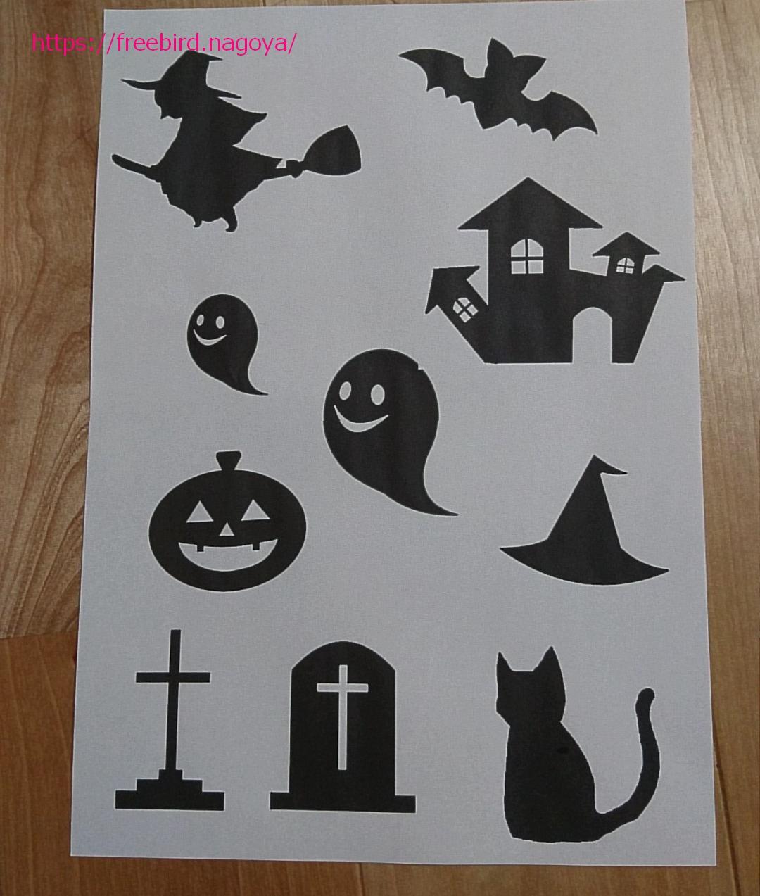 ハロウィンの型紙7選はこちら♪【当サイトオリジナル】好きなものをダウンロード可能です!