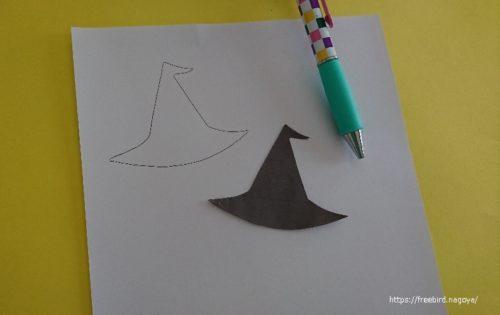 魔女の帽子の型紙の使い方