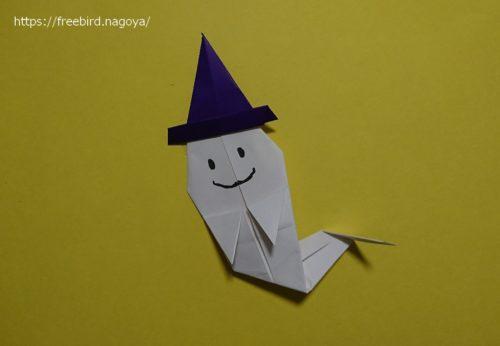 魔女の帽子を折り紙で作る手順は?