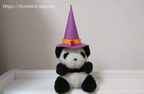 ハロウィンに魔女の帽子