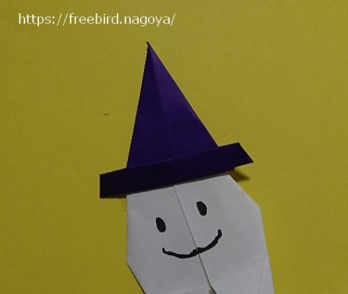 魔女の帽子の折り方
