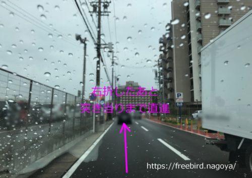ららぽーと名古屋への行き方