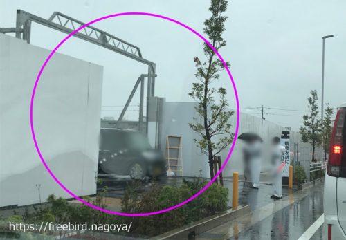 ららぽーと名古屋 臨時駐車場