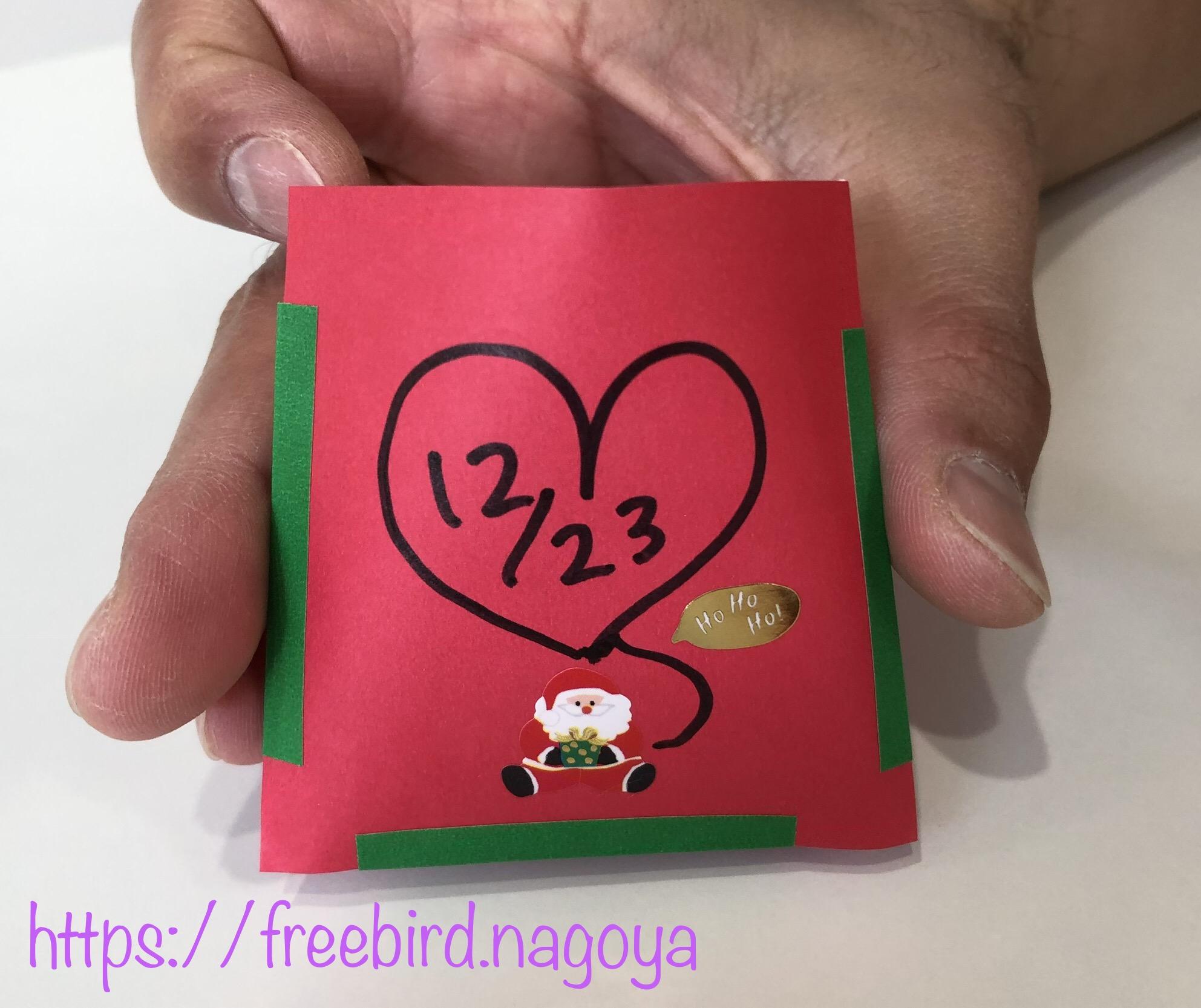 アドベントカレンダーの折り紙での作り方