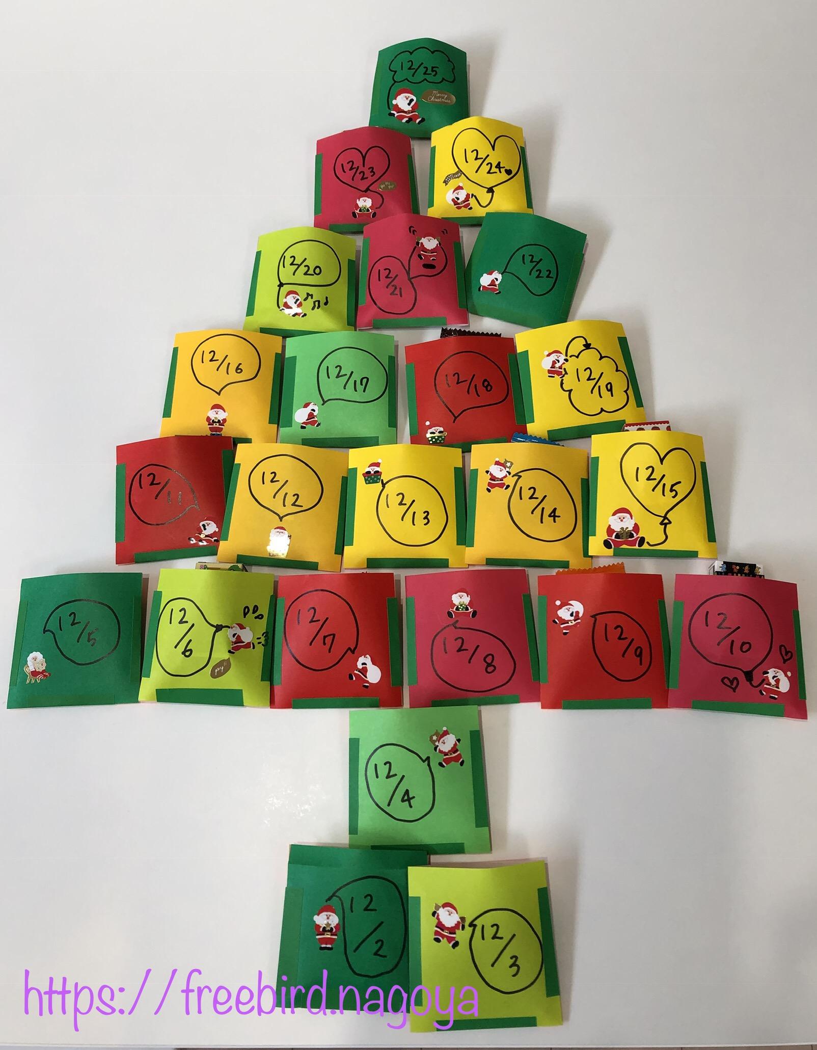アドベントカレンダーを手作り 簡単に作る3つのポイントはこれ!