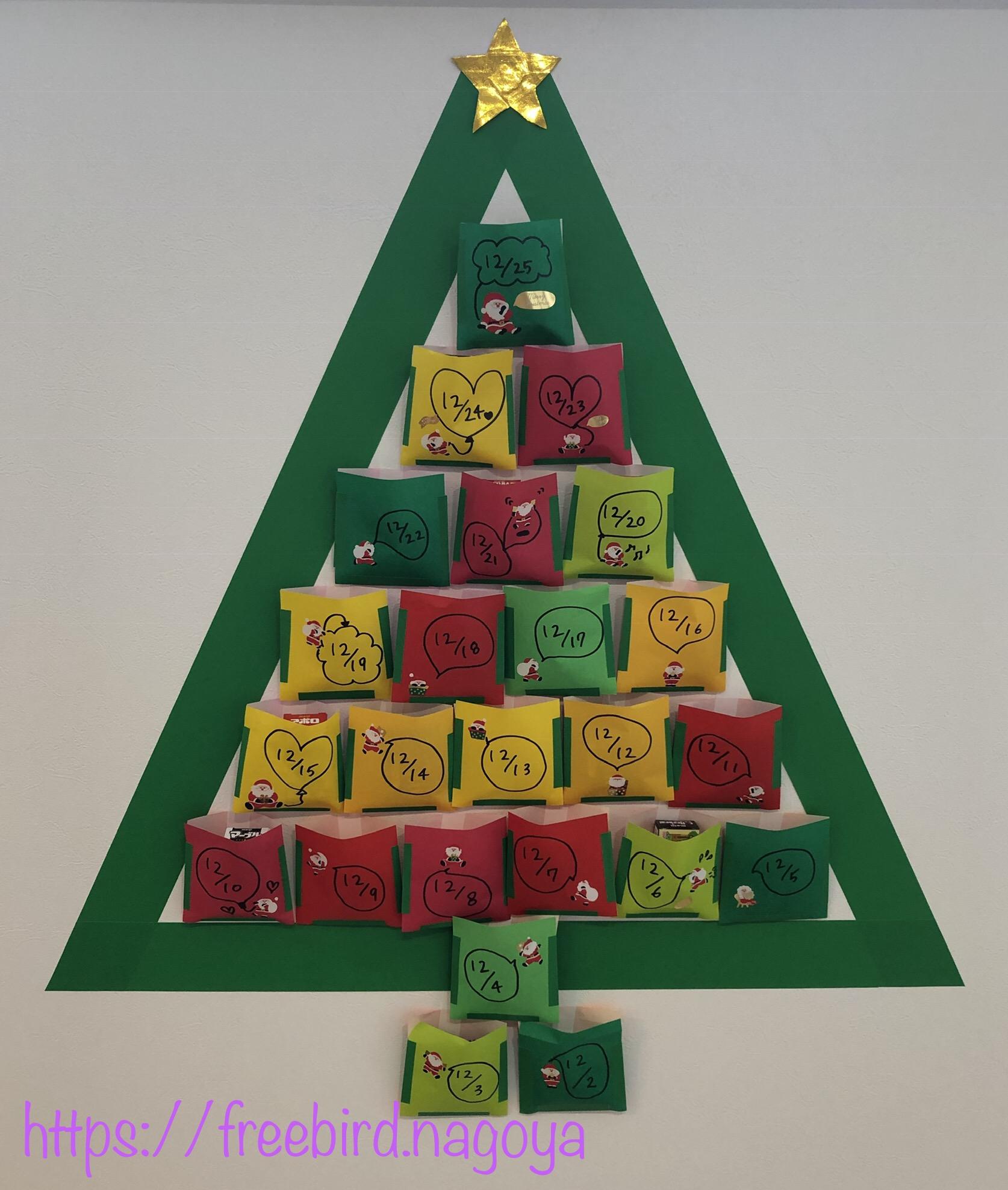 アドベントカレンダーを手作り 折り紙で簡単に?中身は?子供と一緒に作った時の体験談。