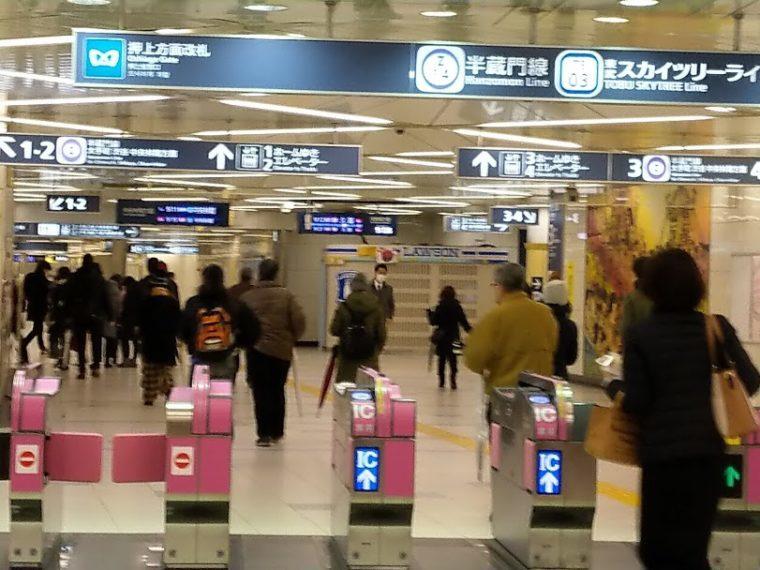 東京メトロ半蔵門線の押上駅構内