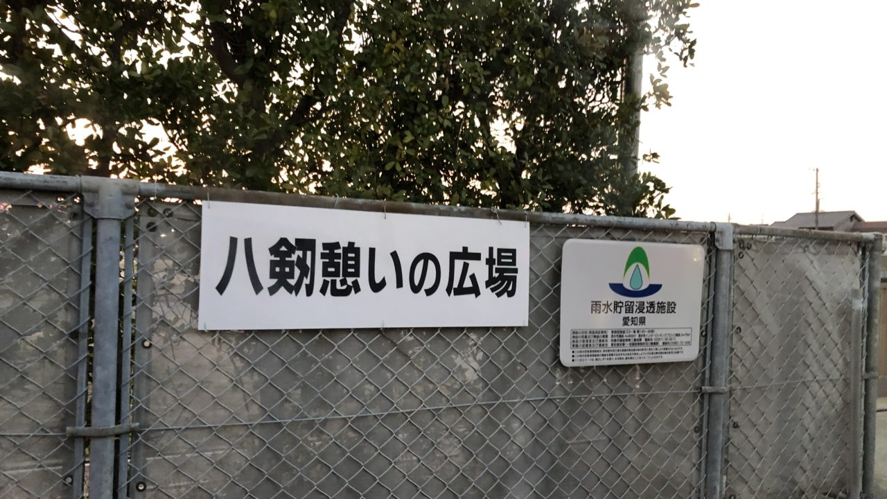岩倉桜まつり 臨時駐車場