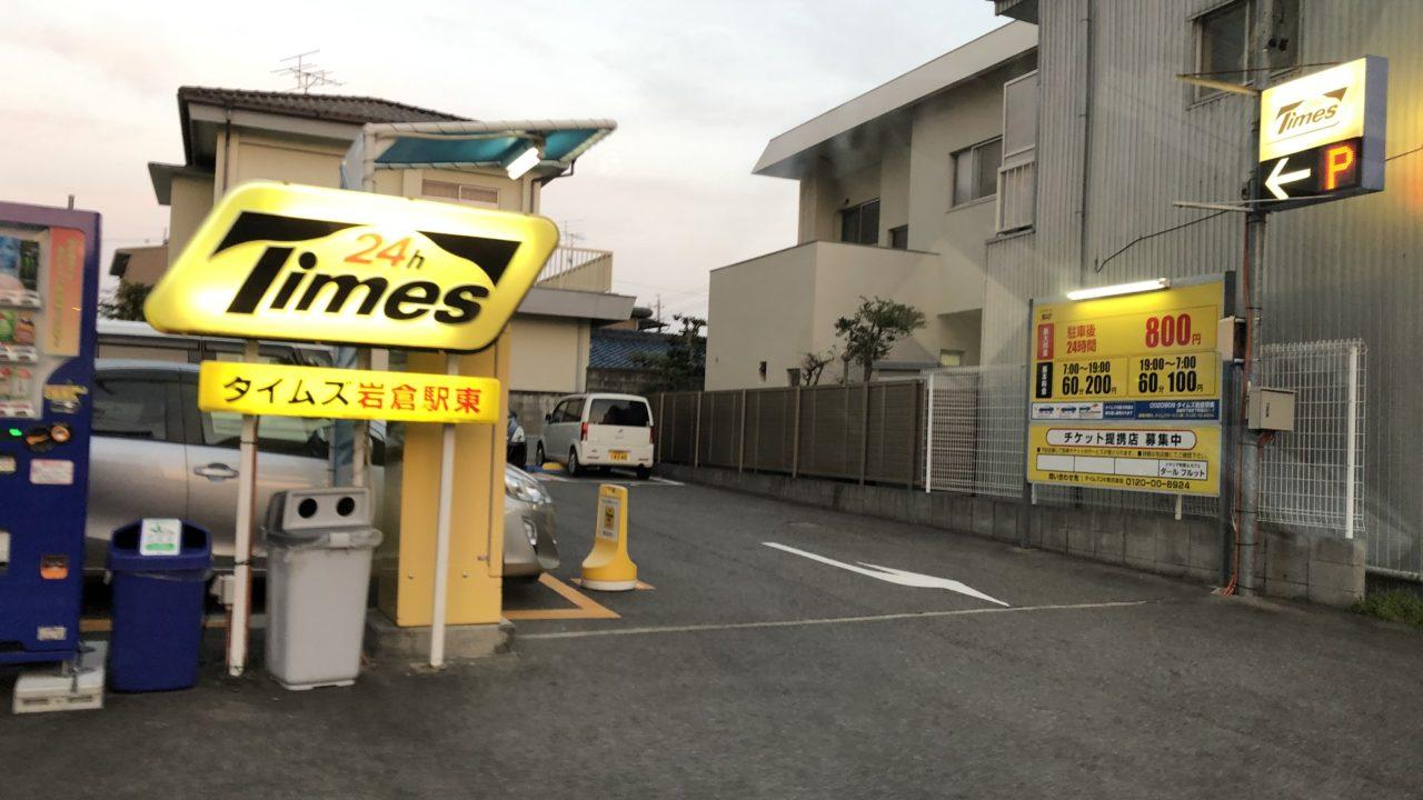 五条川桜まつり 駐車場
