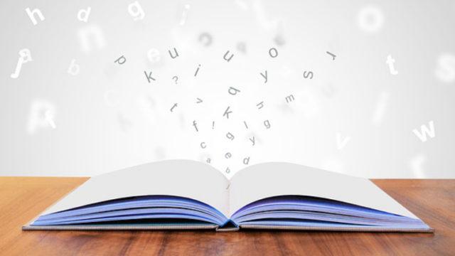 【テストぬめこさん】令和はアルファベットでは何?頭文字やRLどっちなのかについても!