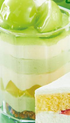 山梨県産シャインマスカットのカップデザート